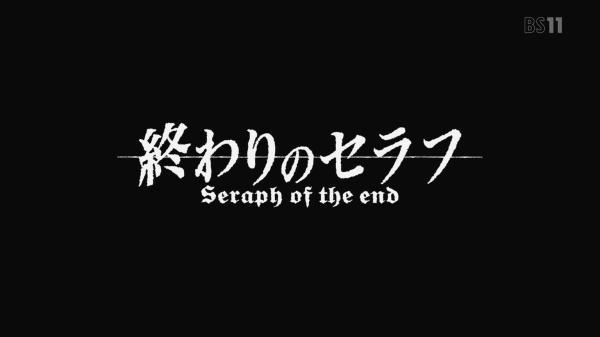[DerpDesuYo] Owari no Seraph - 01